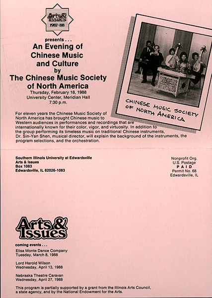 Announcement for The Chinese Music Society of North America